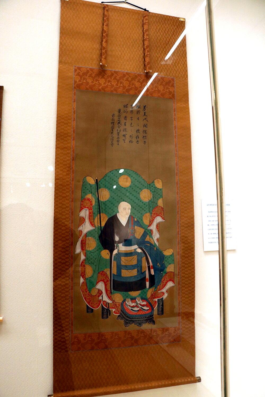 足利学校第九世庠主「三要」肖像画